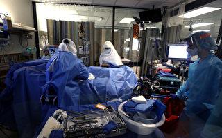 加州確診數激增 部分醫院取消手術以騰出病床