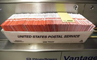 德州共和党推出新法令 禁止非法邮寄选票