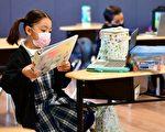 新泽西进入第二波疫情高峰 日增6千病例