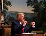 川普:美國選舉制度正受到蓄意圍攻