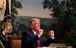 川普:美国选举制度正受到蓄意围攻
