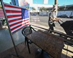 加州最新失业申请 占全美近五分之一