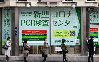 組圖:東京10日新增602確診 創單日新高紀錄