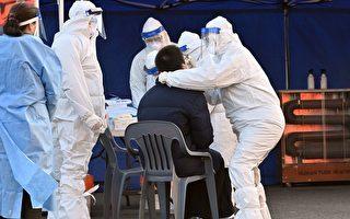 组图:韩国疫情升温 当局新增临时检测中心