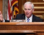 约翰逊:国会调查亨特可减少外国勒索风险