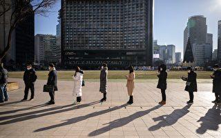 组图:韩国疫情严峻 连三日新增逾千例