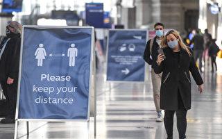 美紓困案淡化病毒威脅 歐股齊跌道指逆勢上揚