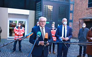 组图:德国总统参访中共肺炎疫苗接种中心