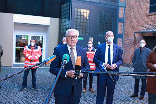 組圖:德國總統參訪中共肺炎疫苗接種中心