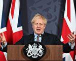 英改變外交策略 擴大印太影響力制衡中共