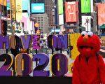 【疫情更新12.28】纽约市主要疫情指标超期