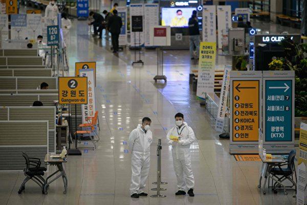 组图:韩国疫情严峻 单日新增40人死亡