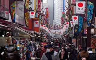 组图:日本疫情严峻 东京新增逾1300例确诊