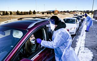 美科罗拉多州又现疑似英国变种病毒病例