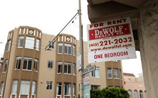 湾区租金大跌 短期租屋需求倍增