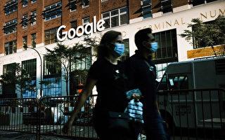加州加入聯邦對谷歌的反壟斷訴訟