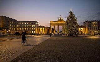 組圖:德國疫情升溫 取消傳統聖誕市集