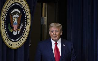 川普敦促最高法院解决大选舞弊 拯救美国