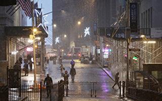 组图:暴风雪袭美东 纽约或迎来最大降雪量
