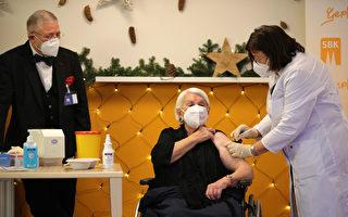 德国开始接种疫苗 意外状况频出