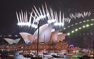 【组图】告别2020年 太平洋岛国率先迎新年