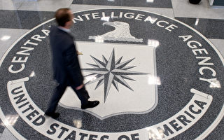 現在是幾點? CIA照片考驗你的判斷力