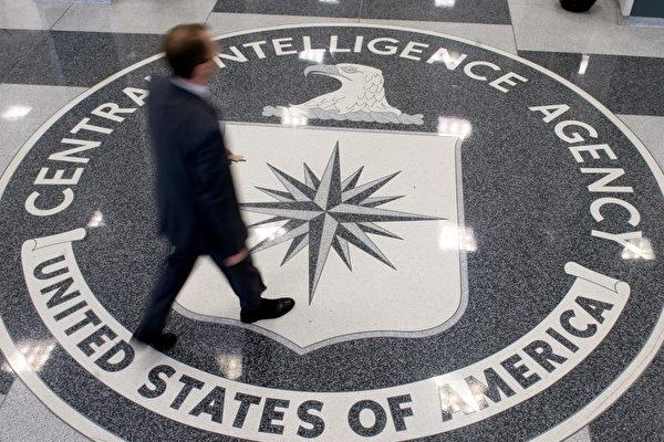 现在是几点? CIA照片考验你的判断力