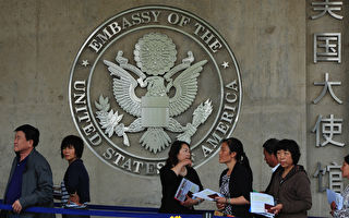 蓬佩奥宣布签证限制 制裁中共统战官员恶行