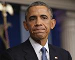參議院報告:奧巴馬政府曾資助恐怖組織