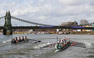 英國大學划船比賽挪到劍橋郡 二戰後首次