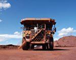 中共制裁澳洲踢到「鐵板」 鐵礦石暴漲近60%