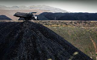 中共對澳洲煤炭禁令 衝擊運輸巨頭