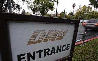 染疫人數增加 加州車管局暫停路考兩週