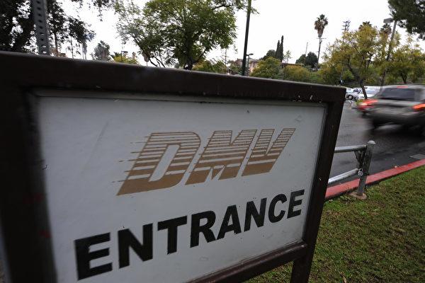 染疫人数增加 加州车管局暂停路考两周