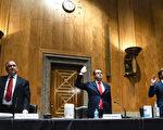 YouTube刪了川普律師在參議院的聽證詞