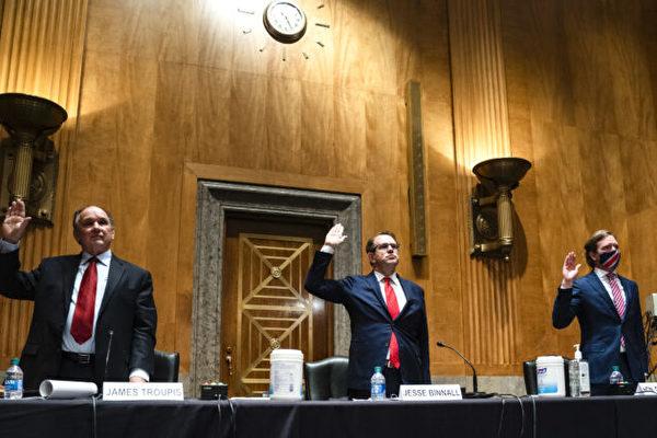 YouTube删了川普律师在参议院的听证词