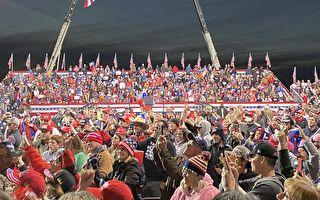 组图:川普乔治亚演讲 上万民众到场力挺