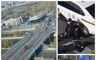 【一线采访】传北京访民带手榴弹炸桥 网络封杀
