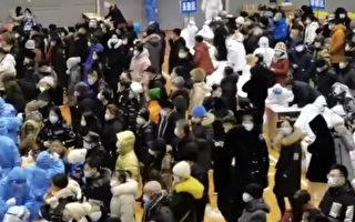 【一線採訪】黑龍江16人被問責 多村全清空