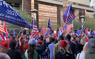 組圖:亞利桑那舞弊聽證會 場外民眾挺川普