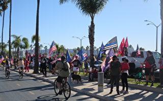 民众呼吁:为一个自由加州而战