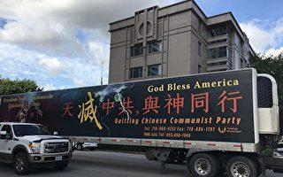 王友群:中國共產黨將亡的九大理由