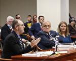 組圖:朱利安尼出席密歇根州眾院聽證會