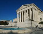 威州缺席选票违规案 川普向最高法院申诉