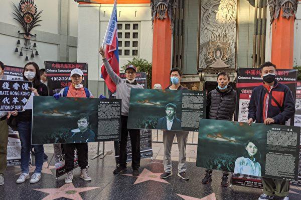 世界人權日 華人在好萊塢聲援港人爭自由