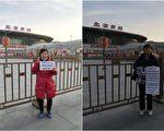 人权日中南海拉条幅喊冤 上海访民被拦截