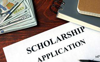 求學加拿大如何申請獎學金