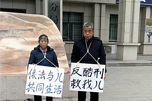 维权律师常玮平双亲公安局前举牌喊冤被抓
