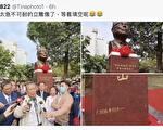 """钟南山为""""钟南山雕像""""揭幕 网友讥讽如潮"""