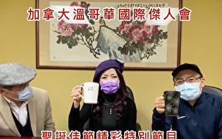 """美酒咖啡 """"杰人咖啡生活馆""""推出圣诞特别节目"""